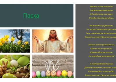 Projekt_Velyku tradicijo ir papr_2021_04_01 (13)