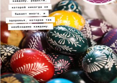 Projekt_Velyku tradicijo ir papr_2021_04_01 (2)