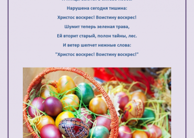 Projekt_Velyku tradicijo ir papr_2021_04_01 (3)