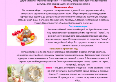 Projekt_Velyku tradicijo ir papr_2021_04_01 (5)