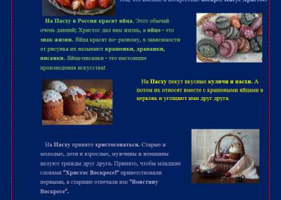 Projekt_Velyku tradicijo ir papr_2021_04_01 (6)