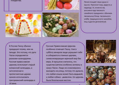 Projekt_Velyku tradicijo ir papr_2021_04_01 (9)