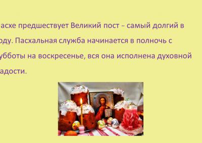 Projekt_Velyku tradicijo ir papr_2021_04_01_DK (10)