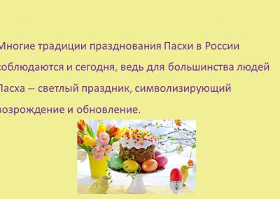 Projekt_Velyku tradicijo ir papr_2021_04_01_DK (11)