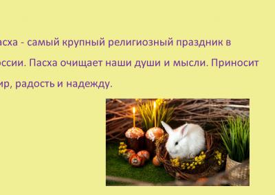 Projekt_Velyku tradicijo ir papr_2021_04_01_DK (2)