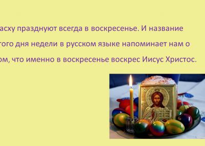 Projekt_Velyku tradicijo ir papr_2021_04_01_DK (3)