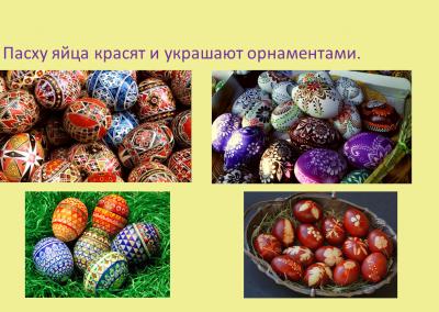 Projekt_Velyku tradicijo ir papr_2021_04_01_DK (5)