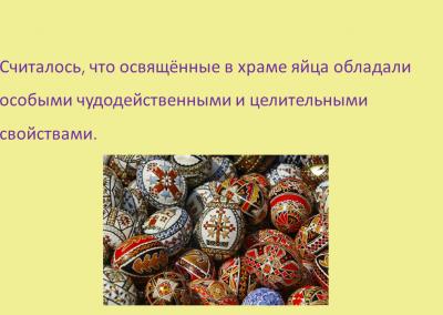 Projekt_Velyku tradicijo ir papr_2021_04_01_DK (6)