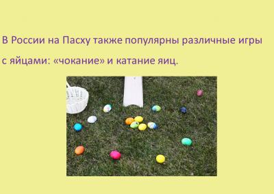 Projekt_Velyku tradicijo ir papr_2021_04_01_DK (7)