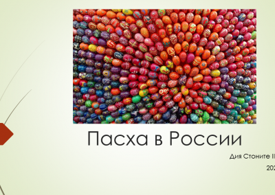 Projekt_Velyku tradicijo ir papr_2021_04_01_DS (1)