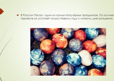 Projekt_Velyku tradicijo ir papr_2021_04_01_DS (2)