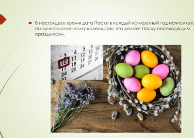 Projekt_Velyku tradicijo ir papr_2021_04_01_DS (3)