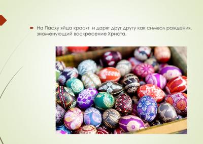 Projekt_Velyku tradicijo ir papr_2021_04_01_DS (4)