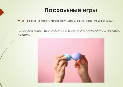 Projekt_Velyku tradicijo ir papr_2021_04_01_DS (5)