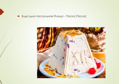 Projekt_Velyku tradicijo ir papr_2021_04_01_DS (9)