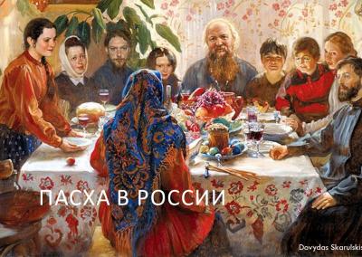 Projekt_Velyku tradicijo ir papr_2021_04_01_DSk (1)