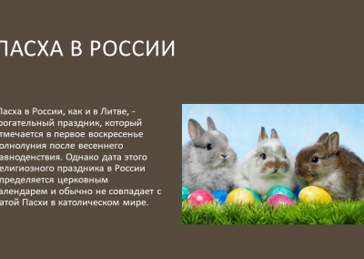 Projekt_Velyku tradicijo ir papr_2021_04_01_DSk (10)