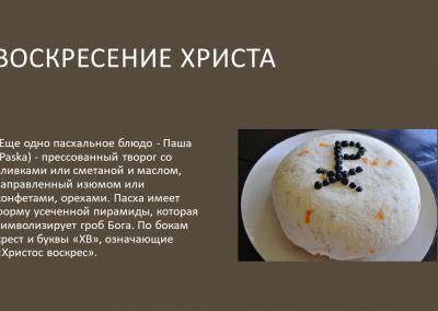Projekt_Velyku tradicijo ir papr_2021_04_01_DSk (11)