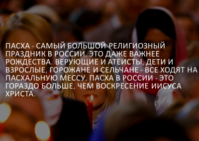 Projekt_Velyku tradicijo ir papr_2021_04_01_DSk (2)