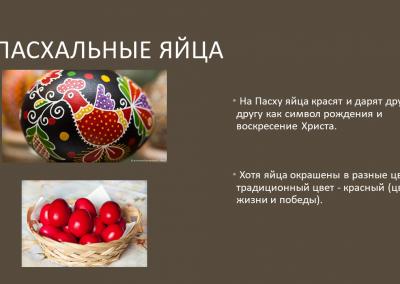 Projekt_Velyku tradicijo ir papr_2021_04_01_DSk (5)