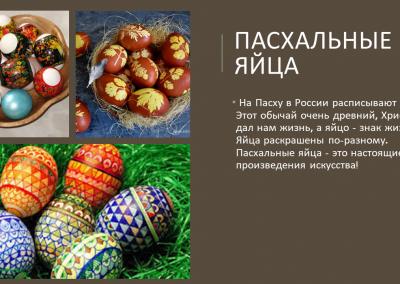 Projekt_Velyku tradicijo ir papr_2021_04_01_DSk (6)