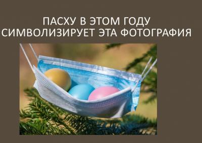 Projekt_Velyku tradicijo ir papr_2021_04_01_DSk (7)
