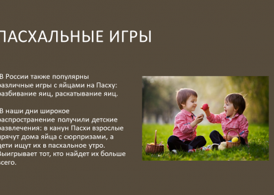 Projekt_Velyku tradicijo ir papr_2021_04_01_DSk (8)