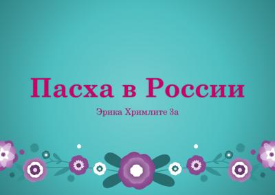 Projekt_Velyku tradicijo ir papr_2021_04_01_EC (1)