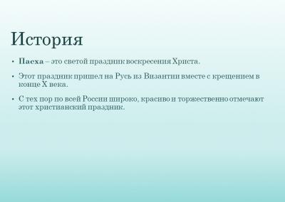 Projekt_Velyku tradicijo ir papr_2021_04_01_EC (2)