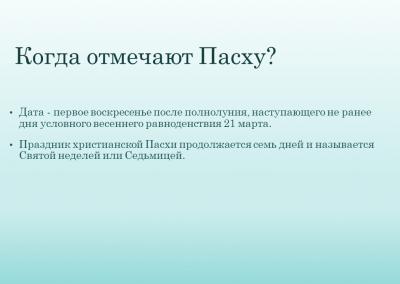 Projekt_Velyku tradicijo ir papr_2021_04_01_EC (3)