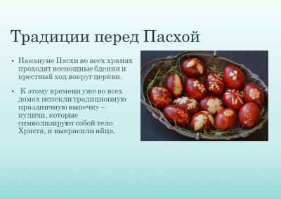 Projekt_Velyku tradicijo ir papr_2021_04_01_EC (4)