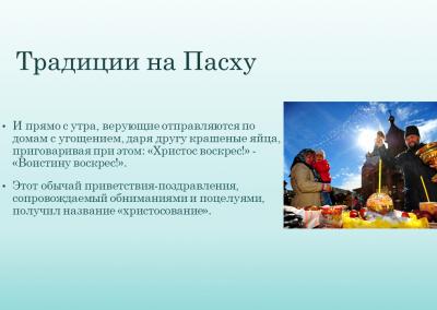 Projekt_Velyku tradicijo ir papr_2021_04_01_EC (5)