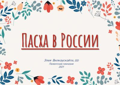 Projekt_Velyku tradicijo ir papr_2021_04_01_EV (1)