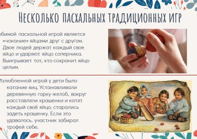 Projekt_Velyku tradicijo ir papr_2021_04_01_EV (11)