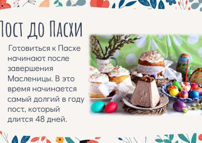 Projekt_Velyku tradicijo ir papr_2021_04_01_EV (2)