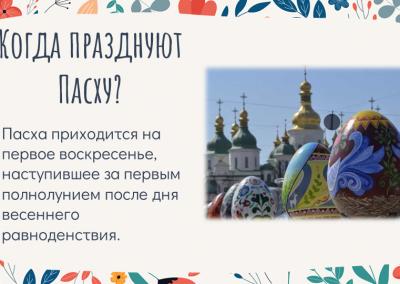 Projekt_Velyku tradicijo ir papr_2021_04_01_EV (3)