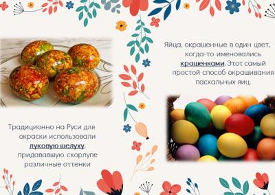 Projekt_Velyku tradicijo ir papr_2021_04_01_EV (7)