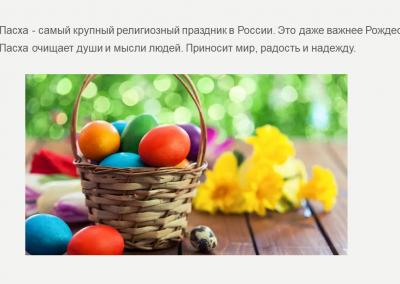 Projekt_Velyku tradicijo ir papr_2021_04_01_IK (2)