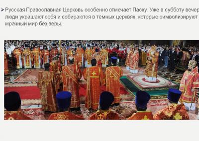 Projekt_Velyku tradicijo ir papr_2021_04_01_IK (3)