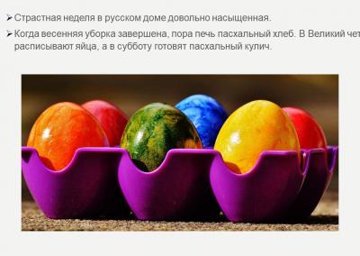 Projekt_Velyku tradicijo ir papr_2021_04_01_IK (4)