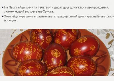 Projekt_Velyku tradicijo ir papr_2021_04_01_IK (5)