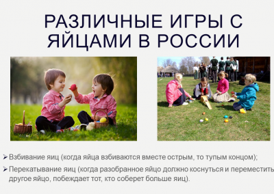 Projekt_Velyku tradicijo ir papr_2021_04_01_IK (6)