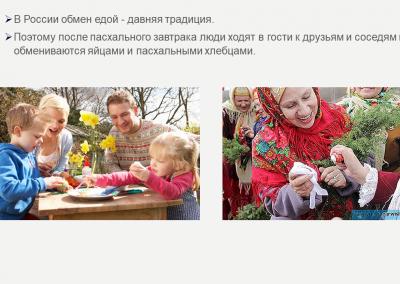 Projekt_Velyku tradicijo ir papr_2021_04_01_IK (7)