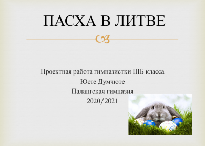 Projekt_Velyku tradicijo ir papr_2021_04_01_JD (1)