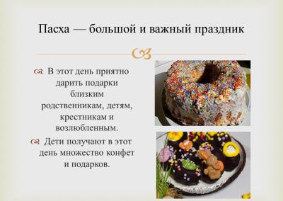 Projekt_Velyku tradicijo ir papr_2021_04_01_JD (10)