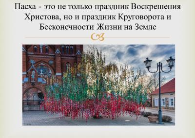 Projekt_Velyku tradicijo ir papr_2021_04_01_JD (2)