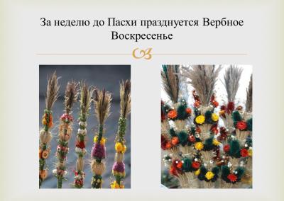 Projekt_Velyku tradicijo ir papr_2021_04_01_JD (3)