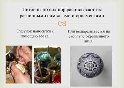 Projekt_Velyku tradicijo ir papr_2021_04_01_JD (7)
