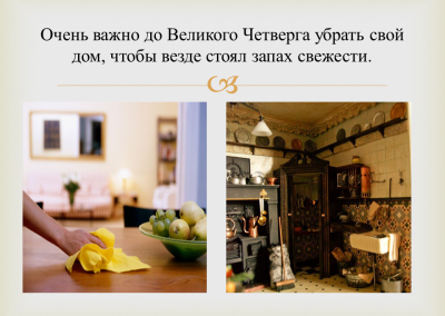 Projekt_Velyku tradicijo ir papr_2021_04_01_JD (8)