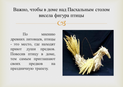 Projekt_Velyku tradicijo ir papr_2021_04_01_JD (9)